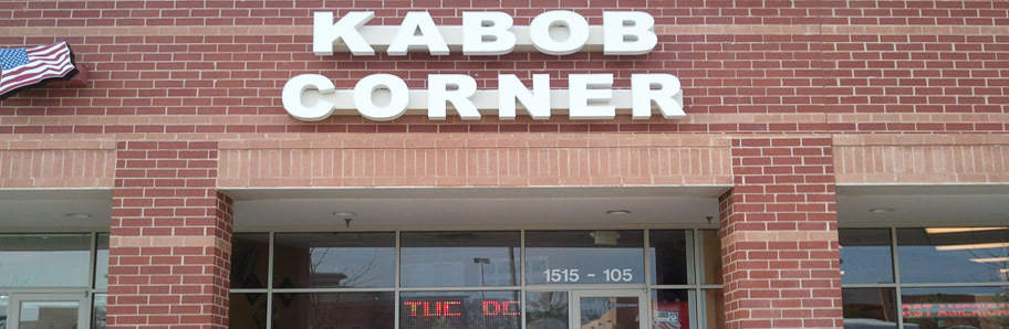Kabob Corner of Stafford